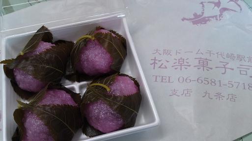 桜餅☆.JPG